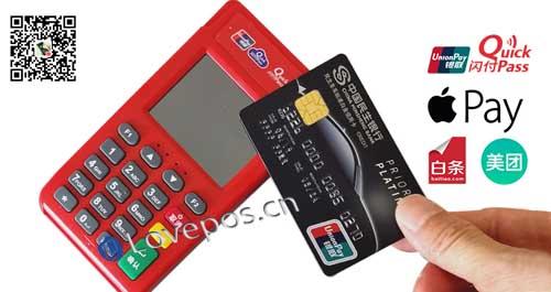 信用卡曲线提额方法