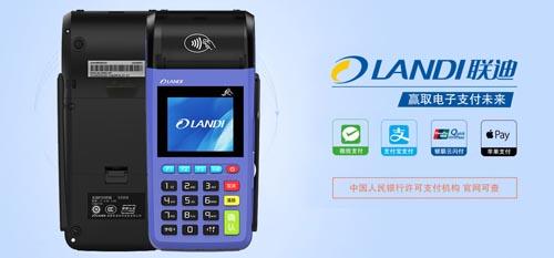 银盛通POS机刷卡单笔限额是多少?