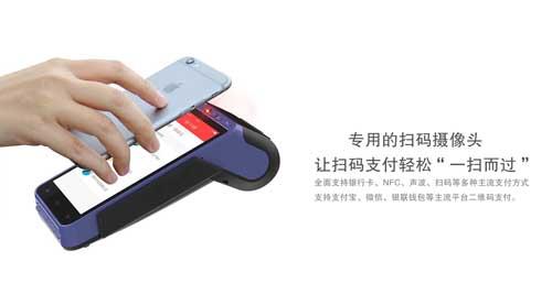 POS机怎么刷虚拟信用卡?需要做好两个准备