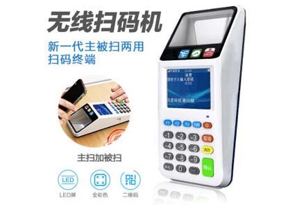 POS机使用不当导致信用卡被封!