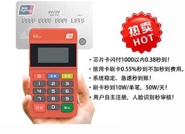 养卡pos机结算卡用哪个办理